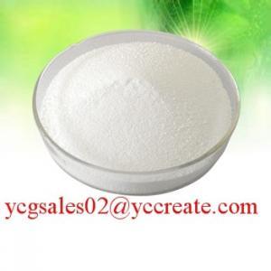 Buy cheap Poudre 1424-00-6 orale de stéroïdes de Mesterolone CAS Proviron Deca Durabolin product