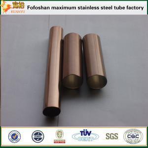 Preço de aço inoxidável redondo colorido da tubulação da categoria da fábrica 304 de China