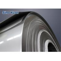Buy cheap Grade 201 Cold Rolled Steel Coil , Stainless Steel Strip Postweld Annealing product