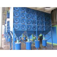 Buy cheap Cartridge Filter Dust Collector Systems with 1.0~1.2 m / min Filtering wind speed product