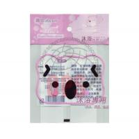 Laminated Pouch Flexible Personal Care Packaging Bags Bottom Open