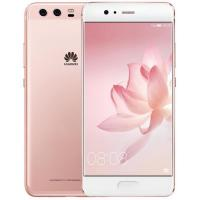 China Huawei P10 Android Mobile Phones , Octa Core Processor Mobile5.9 Inch Screen on sale