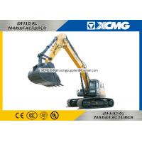 Buy cheap XCMG official manufacturer XE470U 47ton excavator made in china product