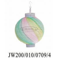 Buy cheap Multicolor Twist Party Paper Lanterns product