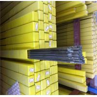 China Lime Titania Welding Electrode Wire Corrosiono Reisting Structures E347-16 on sale