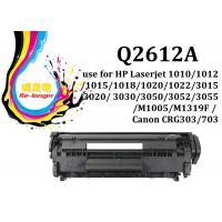 Buy cheap Compatible Laser Toner Cartridge Re-Longer Q2612A use for HP Printers1010/1012/1015 product