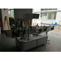 Buy cheap Bottle Sticker Label Applicator , Adhesive Labeling Machine For Sticker Label product