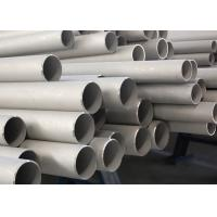 Buy cheap Super Cold Drawn 2205 Duplex Stainless Steel Tubing  A790 Standard Industrial product