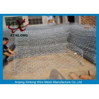 Buy cheap 80*100 Hot Dipped Galvanized Gabion Wall Cages Gabion Baskets For Bank Protection product