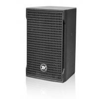 Buy cheap Professional full frequency passive 8 inch speaker for meeting room product