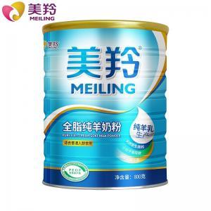 Buy cheap pure taste Natural Goat Milk Powder Low Temperature Wet Hair Process product
