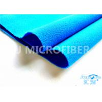 Buy cheap Blue Polyester Flexible  Loop Fabric For Clothing And Bag Adhering from wholesalers