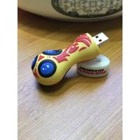 Buy cheap Amazing designed world cup USB flash Drive Customizable creative gift high speed  high quality from wholesalers