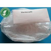 Buy cheap 99% Purity Male Sex Steroid Hormone Vardenafil CAS 224785-91-5 For Male Erectile Dysfunction from wholesalers