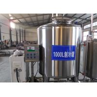 Buy cheap Complete Dairy Processing Equipment Stainless Steel Material Eco - Friendly product