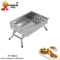 China Simple Charcoal BBQ grill on sale