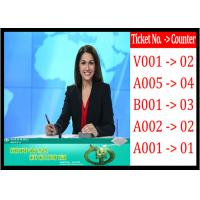 Buy cheap Queue System Main LCD TV display , 42 inch Number Display Advertising product