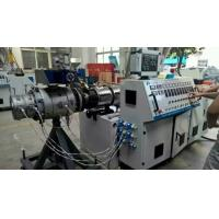 Buy cheap PVC Polyvinyl Chloride Pipe Extrusion Plastic Pipe Production Machine One In Four product
