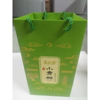 China Recycled Custom Business Gift Bags, Paper Goodie Bags For Food Packing on sale
