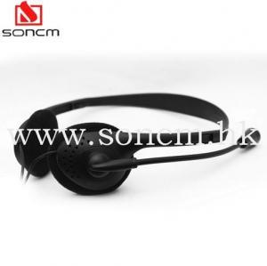 子供(SM-23M)のための軽量のヘッドホーン