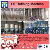 Buy cheap 2017 refined bleached deodorized palm oil machine,palm oil processing machine china now cottonseed oil product
