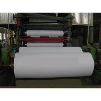High quality Complete Toilet Paper Making Machine or paper machinery with high quality