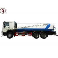 Buy cheap Heavy Duty 8x4 Mini Water Tanker Truck Sinotruk HOWO With Volume 30000 Liers product