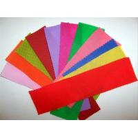 Buy cheap needle punched nonwoven fabric product