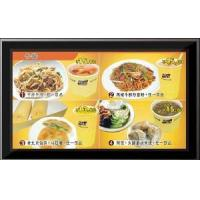 "Buy cheap 19"" Wall-Mounted LCD Ad Player product"