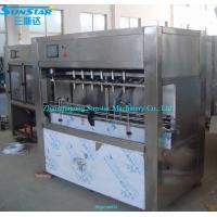 Buy cheap Automatic linear type oil honey jar filling machine for olive cooking sunflower oil in can product