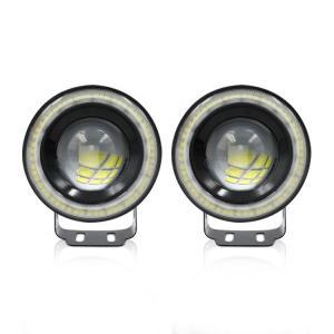 Buy cheap 12V 10W Car Angle Eyes  3.5 Inch COB Halo Fog Lights product