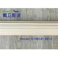 Buy cheap Moisture Proof White Color Decorative PVC Skirting Board 15mm X 80mm For Floor product