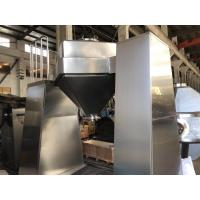Buy cheap SUS316L Square Shape Industrial Mixing Machine For Powder And Partical Product product