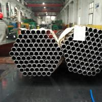 Buy cheap ASTM B163 Nickel Alloy Steel Tube Seamless For Heat Exchanger / Nuclear Engineering product