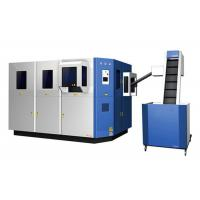 Buy cheap 4-8 Cavity SS Series Automatic Molding Machine Used For Producing PET Containers product