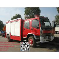 China Isuzu fvr fire truck manufacturers water tank 6m3 fire fighting sprinklers on sale