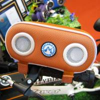 Buy cheap 2 X 2W Powerful Portable Speakers for Bike AMK-388-02 product