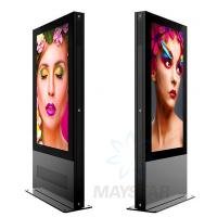 Buy cheap Interactive Shopping Mall Information Kiosk , LCD Touch Screen Kiosk For Advertising product