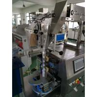 Buy cheap Pyramid Granule Filling Machine  Red Tea Bag Filling Machine pyramid tea packing machine product