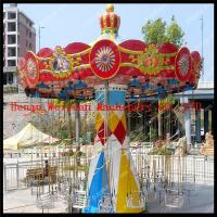 Buy cheap wave swinger flying chair amusement park rides for theme park product