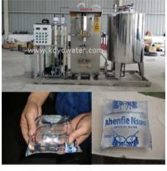 Buy cheap 熱い販売2000 KOYOの磨き粉水農産物ライン product