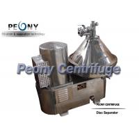 Buy cheap Model PDSB-5000 Disc Stack Centrifuge Beer Yeast Separator Centrifuge from wholesalers