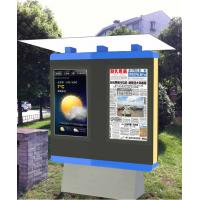 China Outdoor electronic newspaper column (electronic reading bar/electronic bulletin) on sale