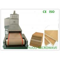 Buy cheap Industrial Microwave Wood Drying Machine With Dehyration Sterilizing Function product
