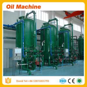 Buy cheap labor saving canola oil screw press canola oil pressing process canola oil refining plant product