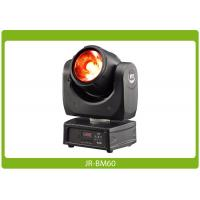 China 60W Beam Moving Head Light NEW Housing Affordable Lighting Equipment on sale