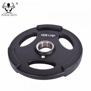 China High Quality PU Urethane Coated Gym Weight Plates on sale