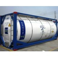 Buy cheap T50 Refrigerant Grade Anhydrous Ammonia R717 Gas Zero Ozone Depletion Potential product