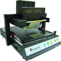 Buy cheap Plateless digital hot foil stamping machine,small stamping machine,hot stamping machine product