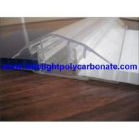 Buy cheap Pc sheet accessories, polycarbonate connector, polycarbonate cap and base profile, pc H clip product